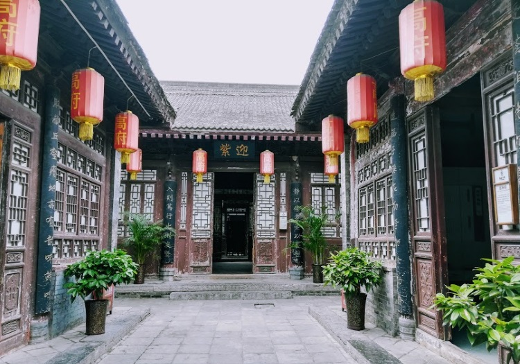 Image of the Great Mosque, Xian,