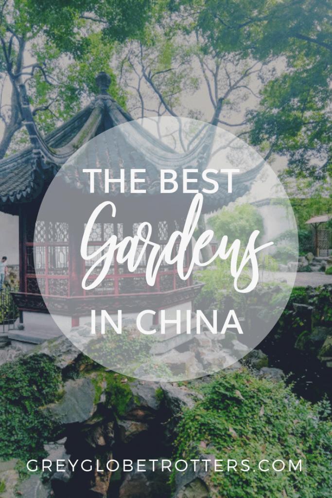 Classical Chinese Garden Building - one of several Suzhou Garden Photos
