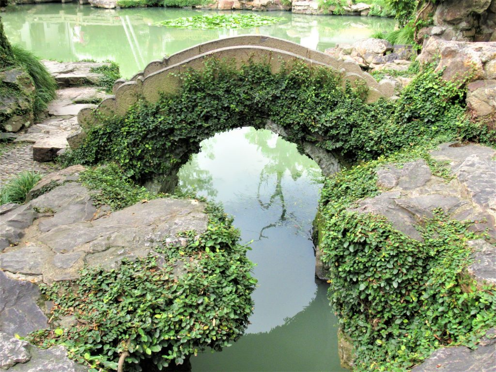 The Master of the Nets Garden at Suzhou, China  (aka the Fisherman's Garden)