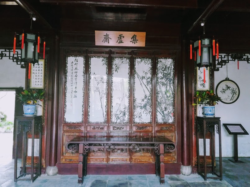 Ornately decorated room in the residential area of the Suzhou gardens
