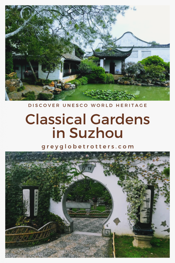 Images of the classical gardns in Suzhou, China