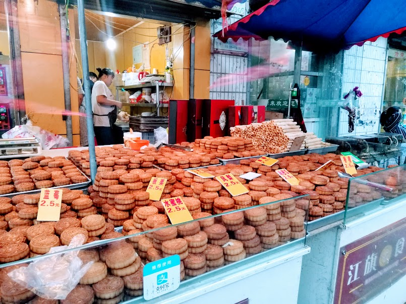 Delicious foodie treats in Old Xian City - Mooncakes in the Muslim Quarter. Grey Globetrotters