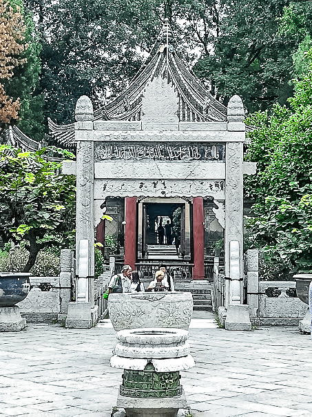 Amazing things to do in Old Xi'an City - visiting the Great Mosque. Grey Globetrotters