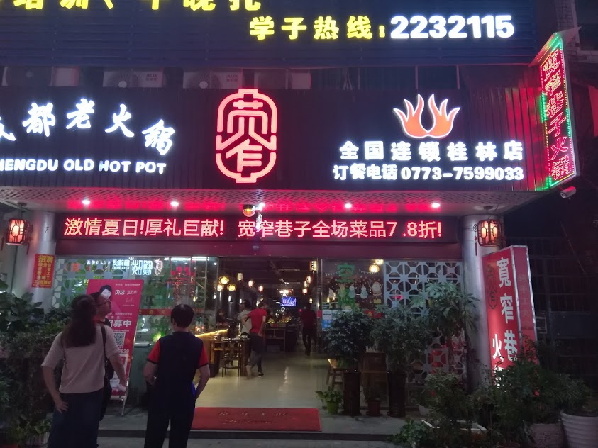 Spicy hot pots restaurant guilin china
