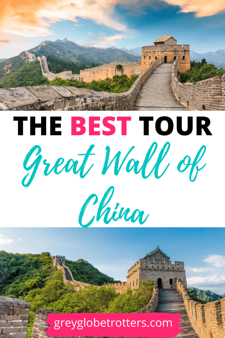 Best Great Wall of China Tour min