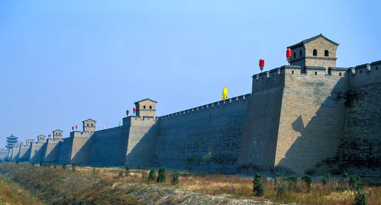 Xian Report. View of City Wall min