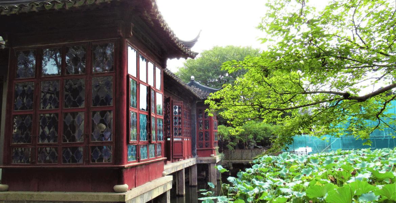 Garden of the Humble Administrator Suzhou China min