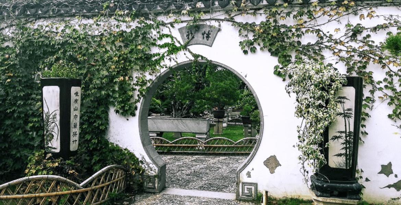 Hobbit Holes Garden of the Humble Administrator Suzhou China min
