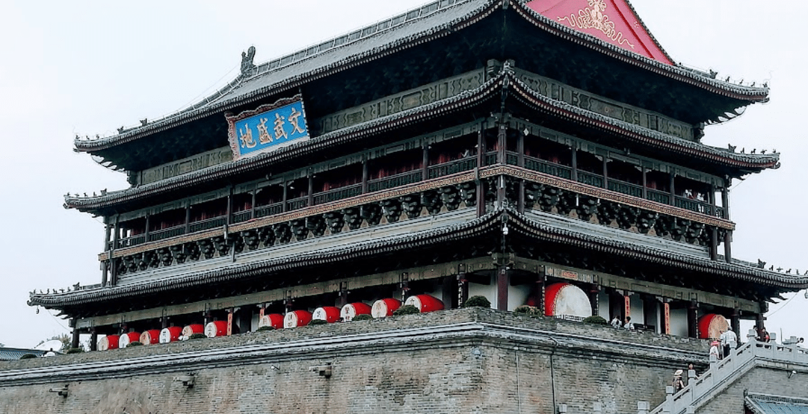 The ancient Drum Tower, Xi'an, China