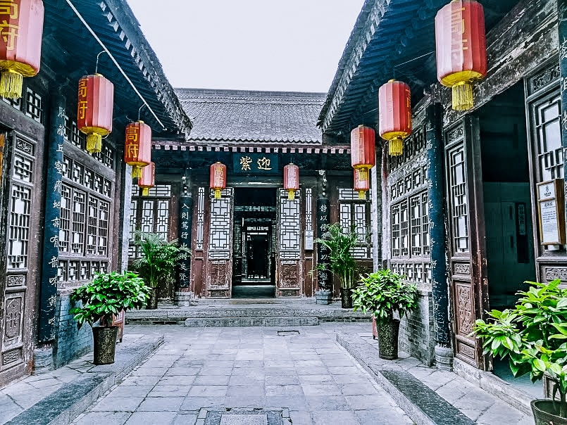 Visiitng the Great Mosque in Xian min