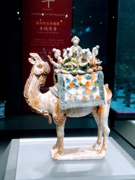 Xian Museum min